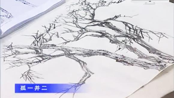 视频:赵步唐教授山水画教学(二) 山水画枯树树组合画法