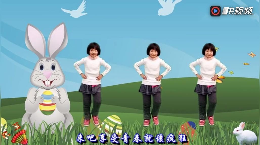 精选儿童舞蹈(兔子舞)幼儿舞蹈,小班就会跳,一只可爱的小兔子