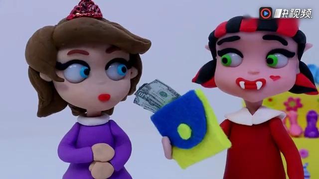 橡皮泥动画:吸血鬼宝宝捡到索菲亚公主的钱包