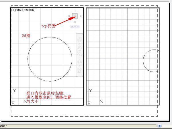 CAD2013图纸视口打开不一样的图纸棚两个母猪图片