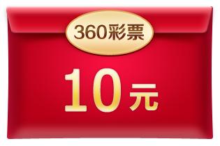 绉�������_360褰╃エ