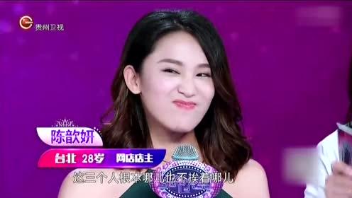 陈歆妍一出场竟遭李叁木和班宇浩吐槽长得像丫蛋
