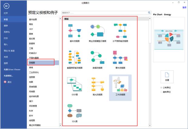 用cad2016画化工流程图图cad怎么修改样式标注图片