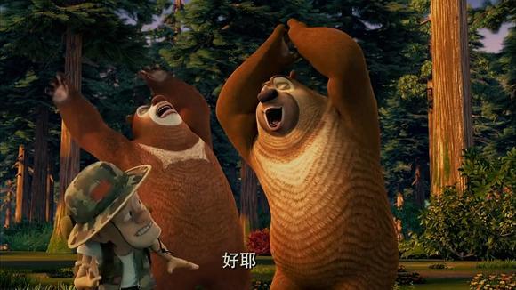 熊出没 熊大熊二光头强赵琳搭起了天然帐篷 吃烤地瓜烤玉米图片