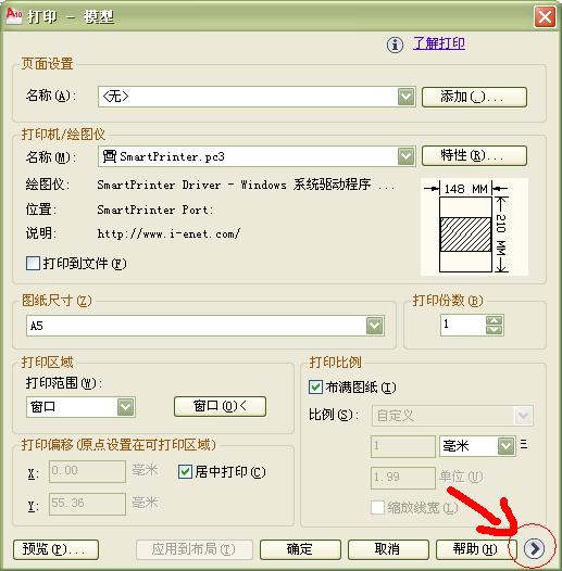 CAD导入打印的JPG,PDF图都被旋转了?出来cad图图片