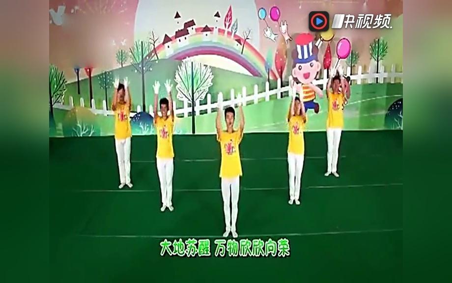 幼儿园早操舞蹈大全 最新幼儿园舞蹈幼儿广播体操早操律动 四季