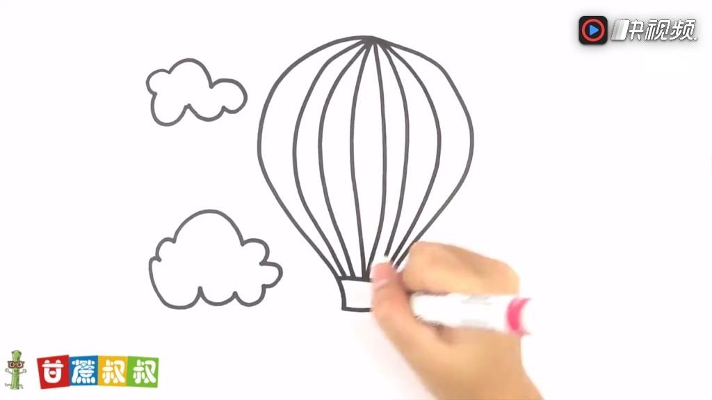 3分钟学画4种卡通热气球!儿童学画画简笔画涂鸦教程