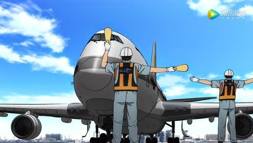 危险!飞机失事,又是基德在搞鬼!
