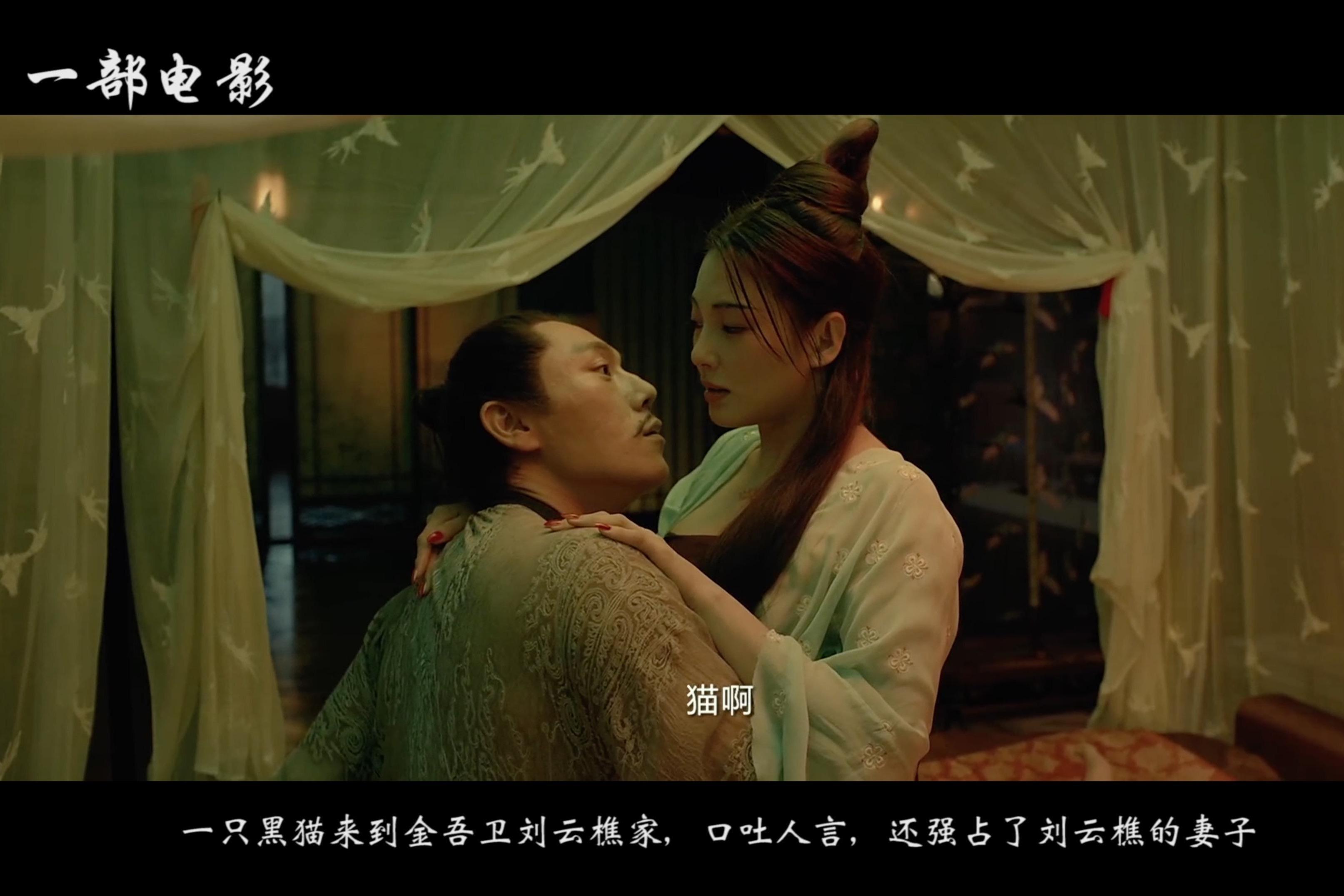 少女:一部灭绝人性的韩国电影,夜盲症同村遭大叔电影们欺负美国寡妇视频理论图片