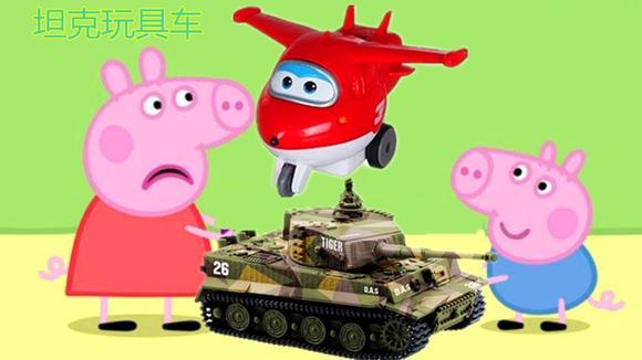 视频:培培乐dly彩泥手工制作坦克