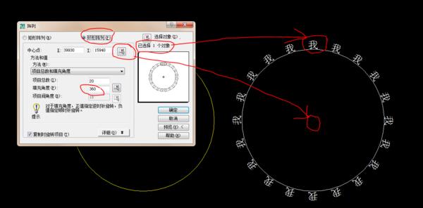 CAD围绕圆绘图?cad坐标怎么打字中用三个图片