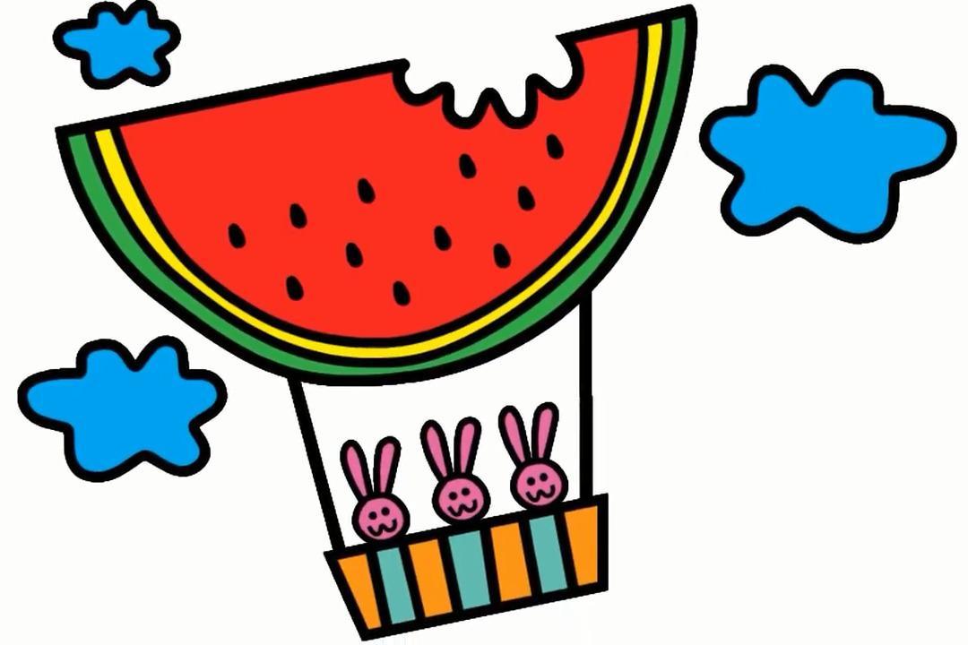 视频:育儿早教学画画,发挥孩子的创造力简笔画翱翔天空的西瓜热气球