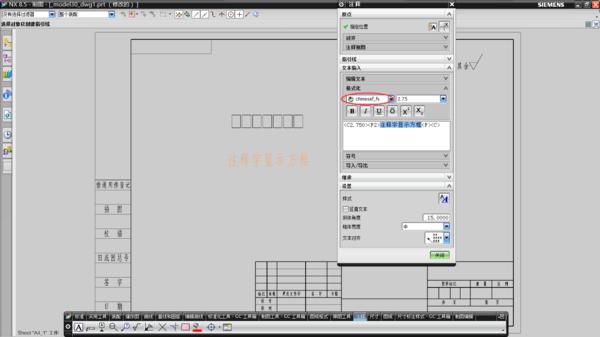 ugv颜色,颜色字都显示方框cad中打印图纸注释设置如何图片