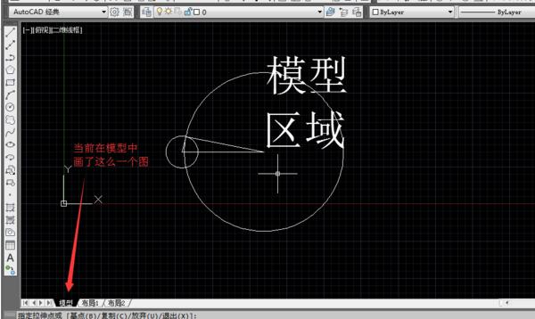 cad把图纸的模型复制到图纸里去看电气布局方法懂图片