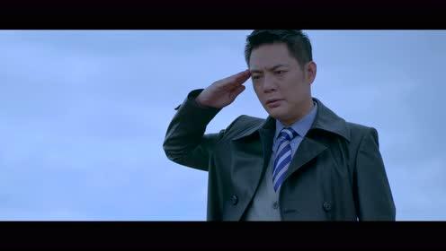 《铁核桃之无间风云》预告 傅程鹏侯梦莎再续谍战前缘