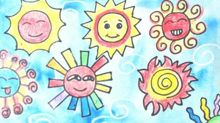 卡通儿童简笔画教程:轻松就能学会画可爱的太阳