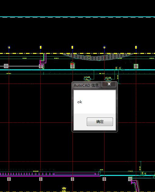 cad打开眼镜时显示ok对话框对话框里面是一虚拟图纸3ddiy图纸图片