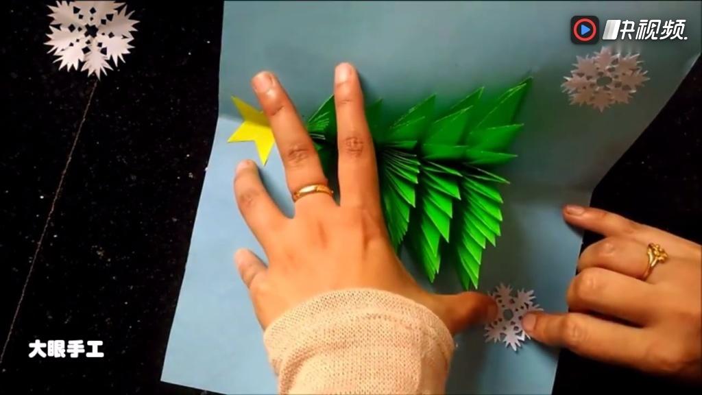 教你制作手工新年贺卡, 简单漂亮, 展开后是一棵小松树
