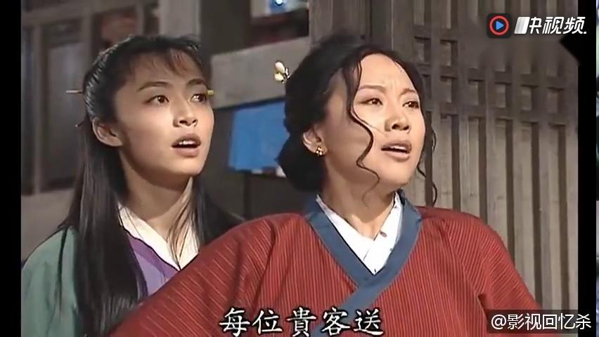 武林外传 郭芙蓉:同福客栈新菜上市,欢迎品尝图片