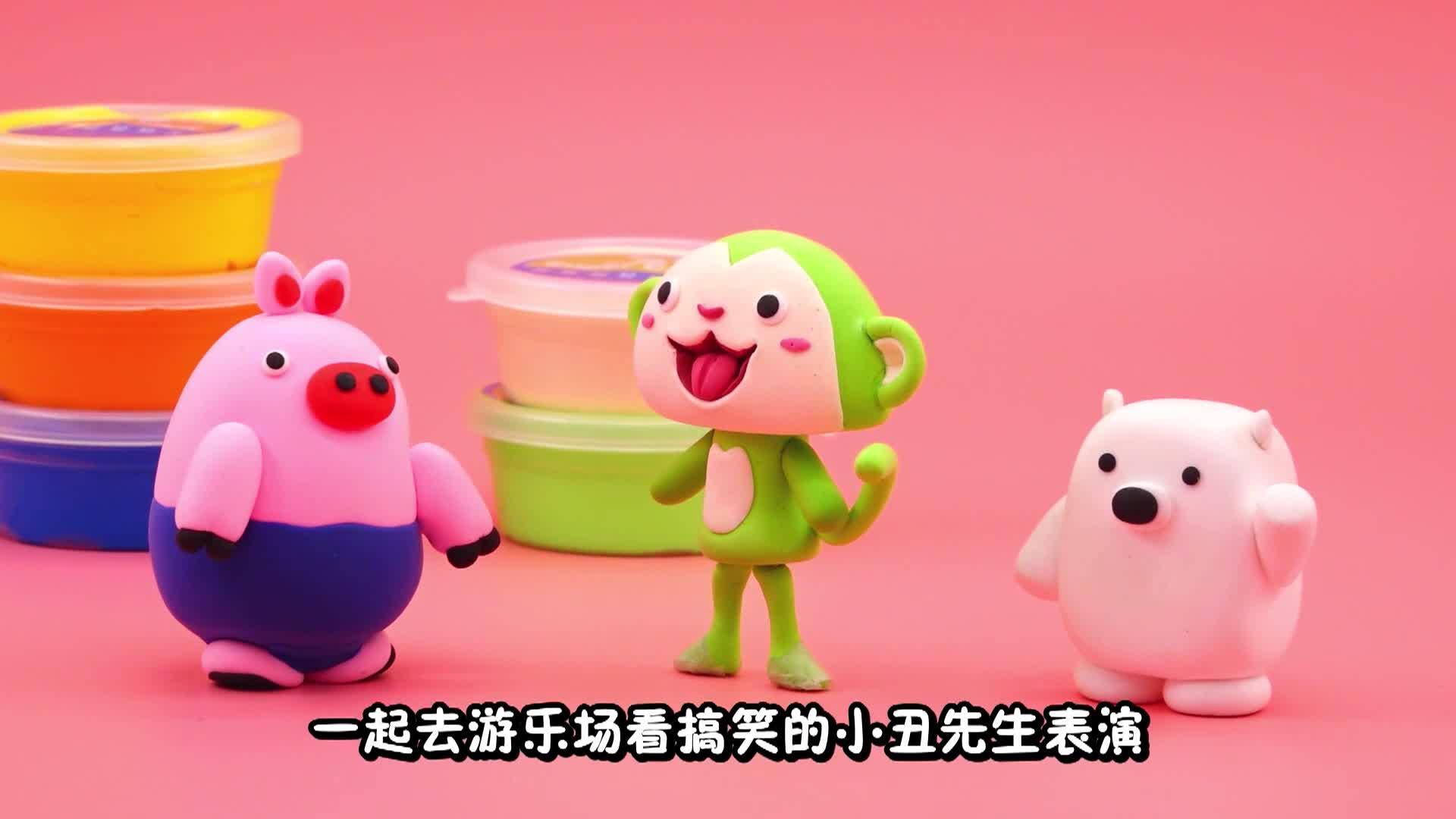 【方块熊粘土创意工坊】盘子上的小丑先生图片