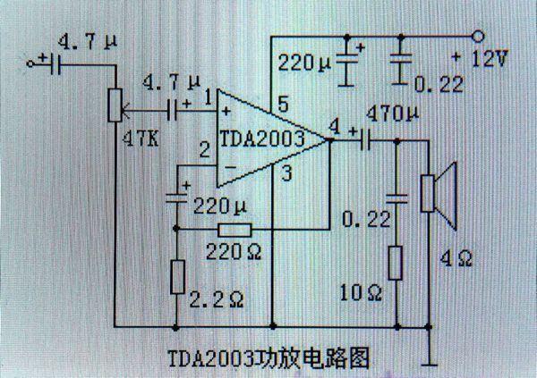 12v的功放,求电路图设计