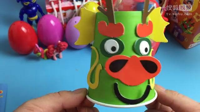 十二生肖动物纸杯 龙儿童diy手工制作纸杯粘贴益智玩具大头儿子.