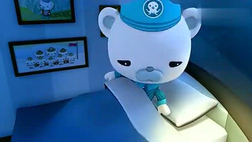 海底小纵队:大晚上的象海豹吵的大家都睡不好 他还想玩游戏呢