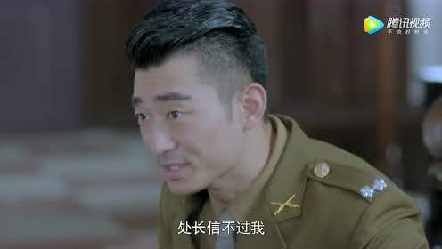 《铁核桃之无间风云》第07集精彩片花