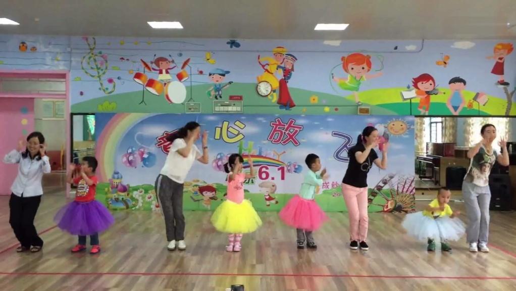 亲子舞蹈《可爱颂》