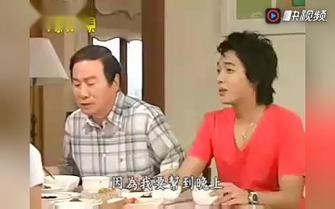 韩剧可爱的你第四部8_2