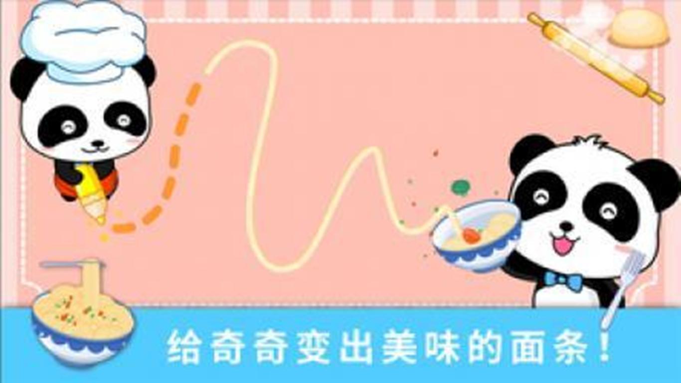 宝宝巴士系列亲子游戏;宝宝涂鸦游戏 汽车动物亲子游戏-小果亲子游戏