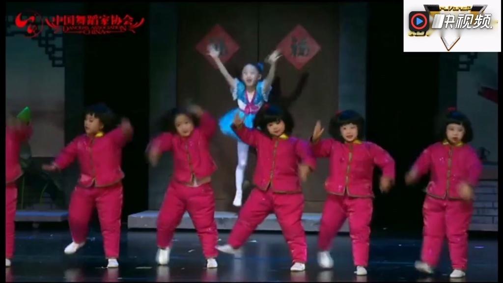 第二场027《我的梦娃我的梦》第九届小荷风采中国舞表演精彩分享