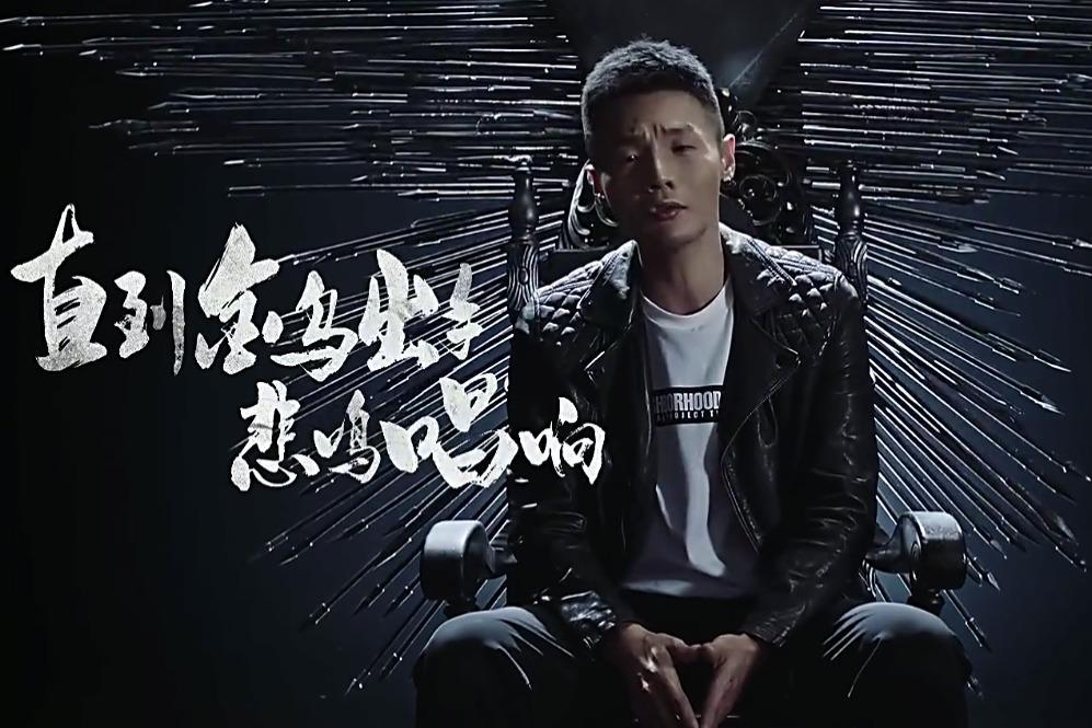 视频:李荣浩的王者荣耀英雄主打歌《后羿》好听极了
