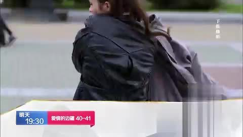 爱情的边疆剧透: 维卡来中国找文艺秋