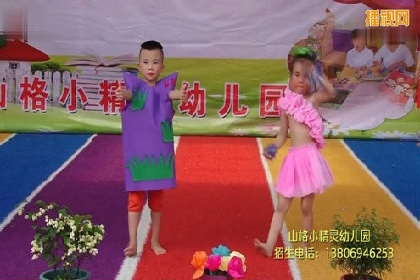 幼儿园时装秀《环保时装表演》六一表演视频