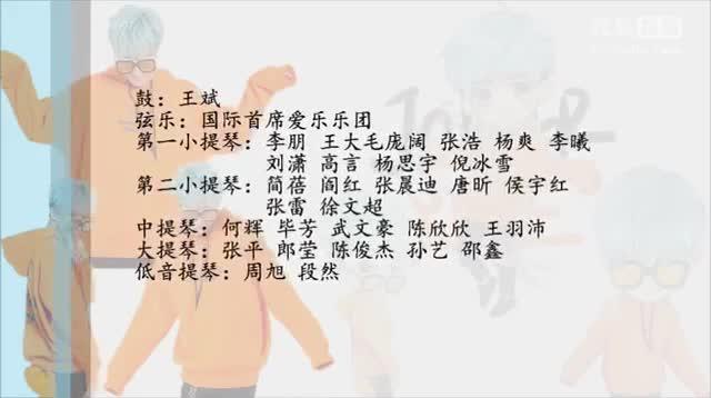 薛之谦《动物世界》歌词版【170329】-淼i