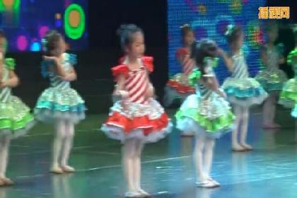 可爱颂幼儿舞蹈视频 六一表演