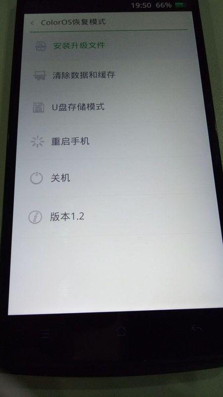 OPPO手机的图案解锁密码忘了怎么办?