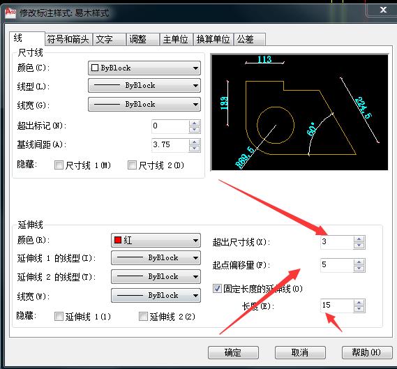 CAD中标注线与之间图形的距离改dellcadf8图片