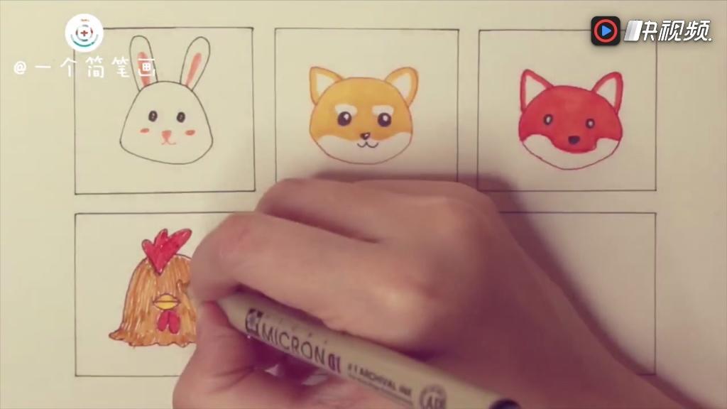 六只可爱简单的小动物头像简笔画,简单好学!