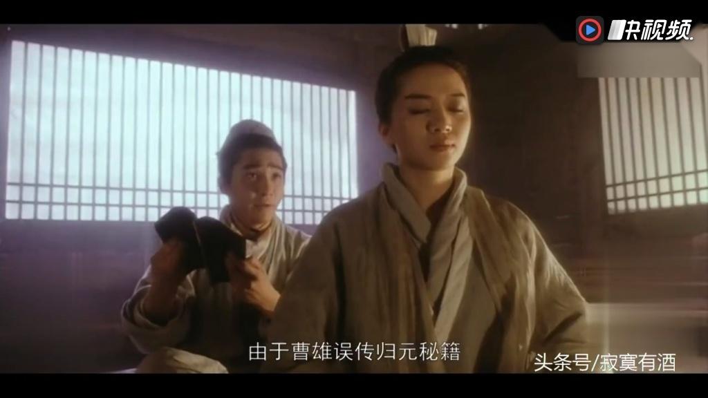 《新仙鹤神针》梁朝伟关之琳梅艳芳张铁林最香艳销魂的武侠片