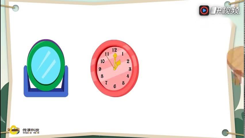 宝宝学数学:数学橙宝,有趣的椭圆形!