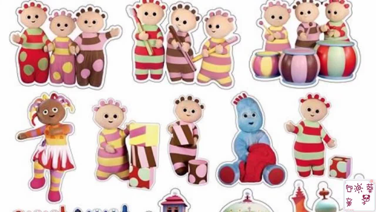 天线宝宝 海绵宝宝 花园宝宝 亲子玩具视频--太阳的回答下-玩具梦想