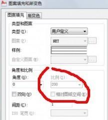 CAD定义用户自填充比例调不了?框图cad尺寸标准图片