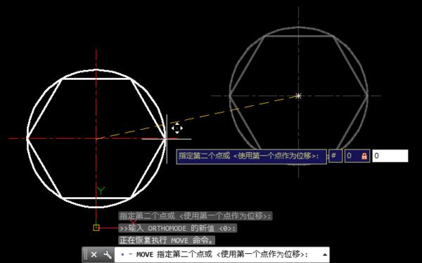 cad将坐标移到版本原点cad出来打印不_用高图形cad才行图片