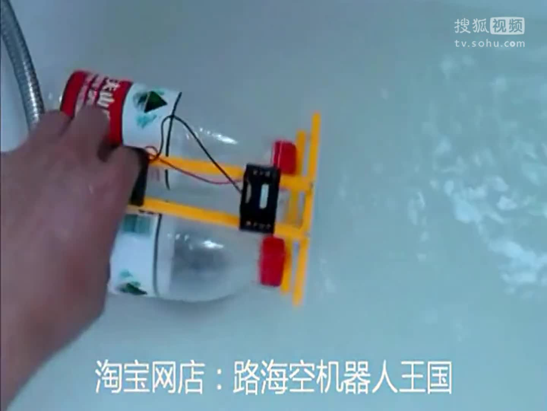 科技小制作大全做法 饮料瓶电动船