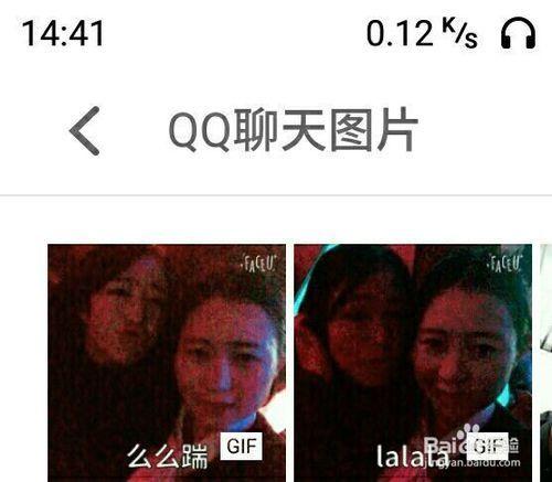 从微信的图库获取到手机的表情?保存哪里表情包图片