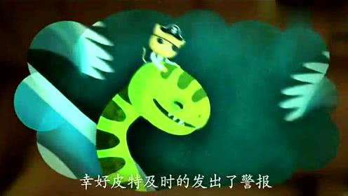 海底小纵队 呱唧的爷爷在水里遇到了一条绿色的巨大蟒蛇