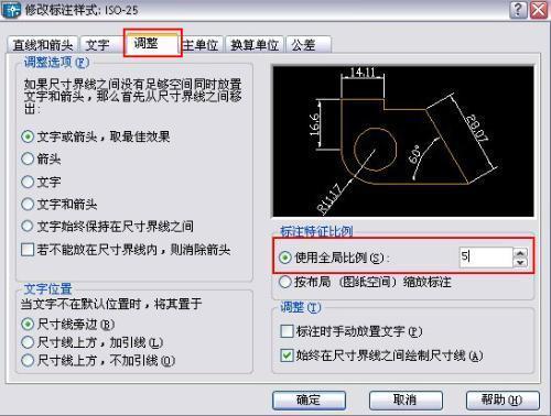 我看CAD图纸的图纸自己的标注字体无plc时候控制箱图片