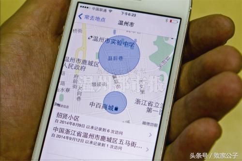 在一些苹果职场人士却不v苹果手机高端了iphonea苹果恢复图片